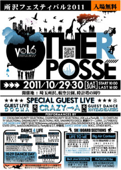 otherposse2011表
